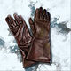 Ned Stark's Hunting Gloves