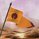 Martell Insignia Banner