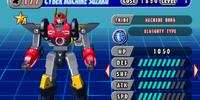 Cyber Machine Suzaku