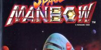 Space Manbow (Game)