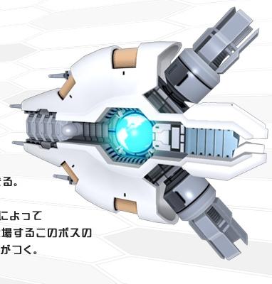 File:Otome bigcore.jpg
