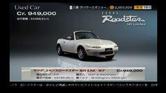 Mazda Eunos Roadster SR-Limited (NA) '97