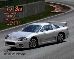 Mitsubishi 3000GT Twin Turbo MR J 99  Gran Turismo Wiki