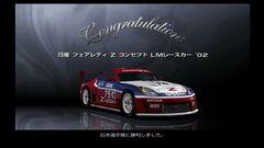 Prizecars 05-Nissan Fairlady Z LM Race Car (Z33) ('02)