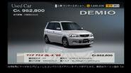 Mazda DEMIO GL-X '99