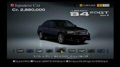 Subaru-legacy-b4-2.0gt-spec-b-03