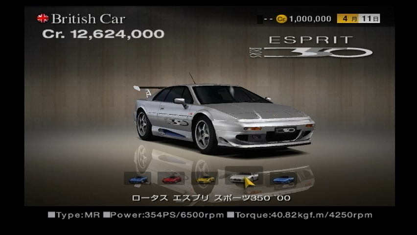 lotus esprit sport 350 39 00 gran turismo wiki fandom powered by wikia. Black Bedroom Furniture Sets. Home Design Ideas