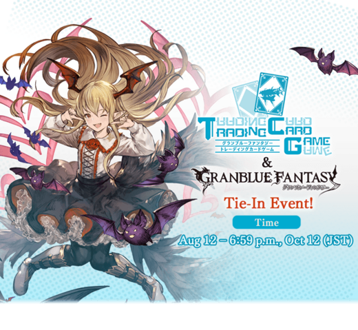 File:Granblue TCG header.png