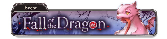 File:Fall of the Dragon banner.png