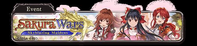 File:Banner sakura wars.png