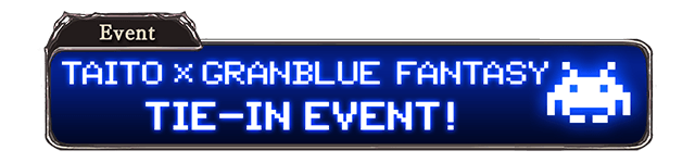 File:Banner taito.png