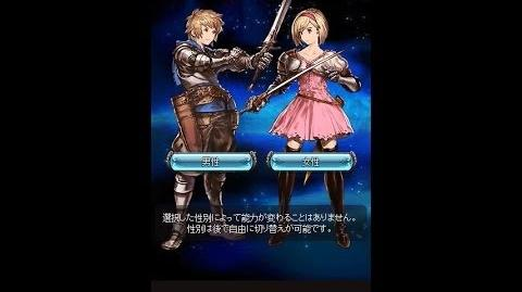 IOS - GranBlue Fantasy gameplay (Part 1)