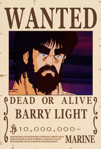 File:Barry's Wanted Poster.png