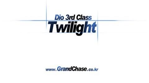 Teaser KGC - 4ª classe do Dio GCTW