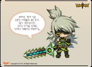 Zero Chibi