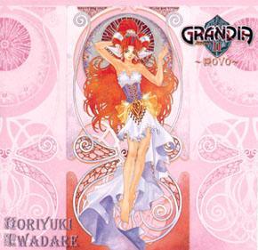 File:Grandia II Povo.jpg