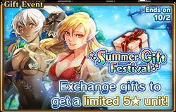 SummerGiftFestivalBanner