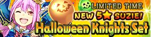 Halloween Knights Set Banner2