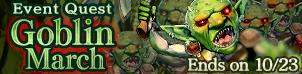 Goblin March Banner2