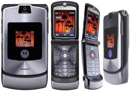 File:Cellphone.jpg