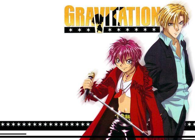 File:Gravitation wallpaper.jpg