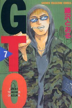 GTO Manga Volume 7