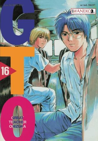 File:GTO Manga Volume 16.jpg