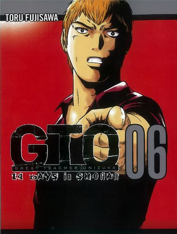 File:GTO 14 Days in Shonan-vol6.png