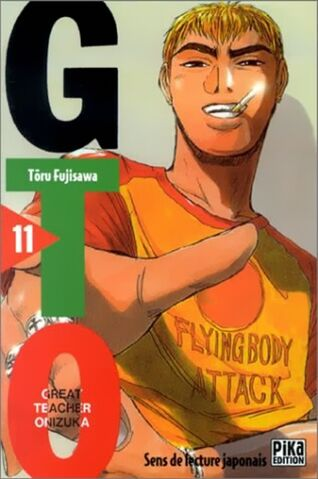 File:GTO Manga Volume 11.jpg