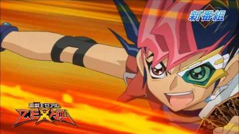 Yu-Gi-Oh! Zexal Trailer 4