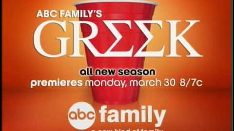 Jesse McCartney - Greek TV Spot