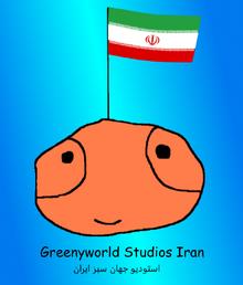 Greenyworld Studios Iran