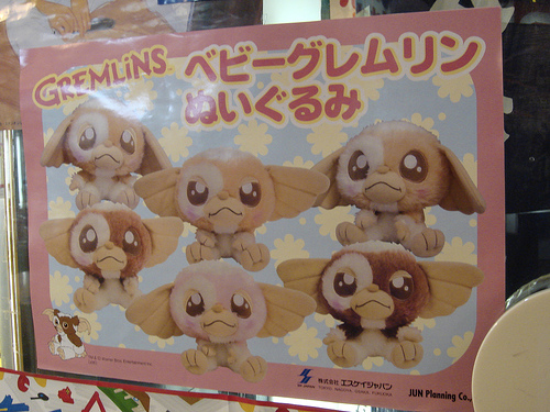 File:ZOMG Gremlins!.jpg
