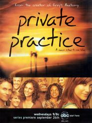 PrivatePracticeS1Poster