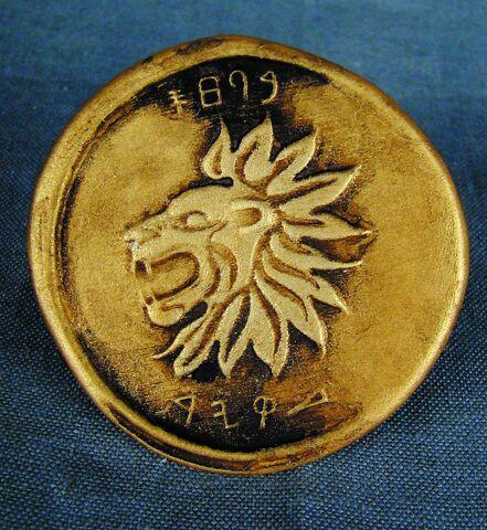 File:Coin replica pin.jpg