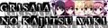 Thumbnail for version as of 16:38, May 26, 2015