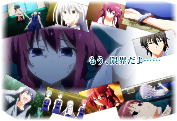 File:Grisaia Episode 12.png