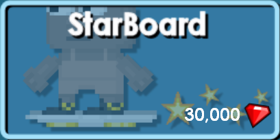File:StarBoardButton.png