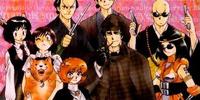 Ghost Sweeper Holmes: Gokuraku Daisakusen!!