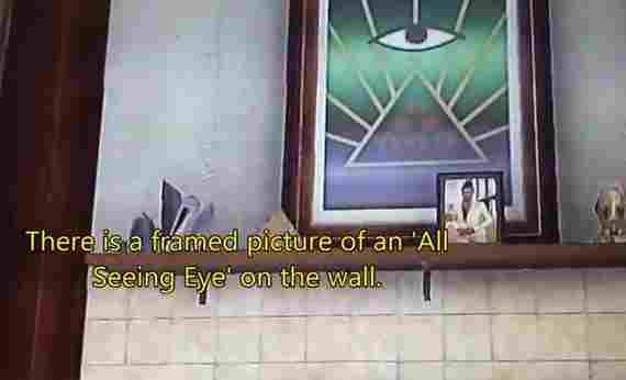 File:All seeing eye at franklins.jpg