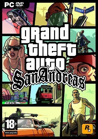 File:GTA San Andreas .jpg