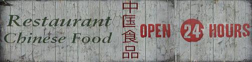 File:24-HourChineseRestaurant-GTAV-Logo.png