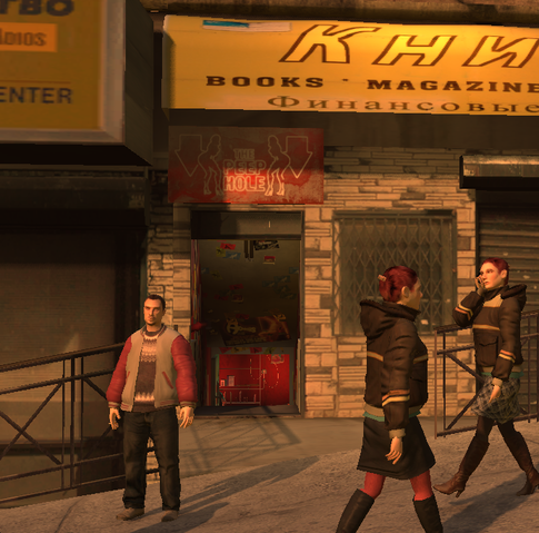File:ThePeepHole-GTAIV.png
