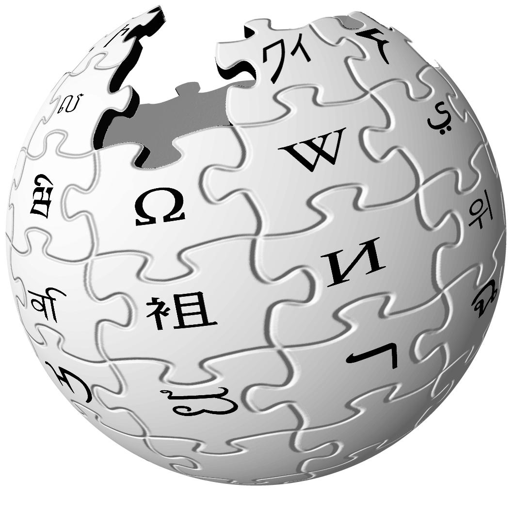 Image cj gtav transparent png gta wiki the grand theft auto wiki - Wikipedia Logo En