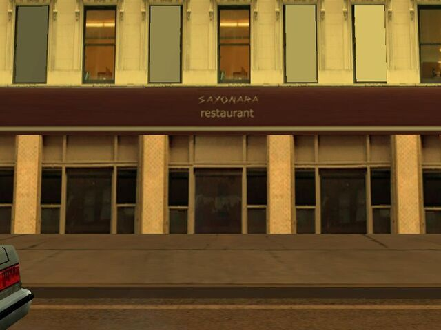 File:SayonaraRestaurant-GTASA-Exterior.jpg