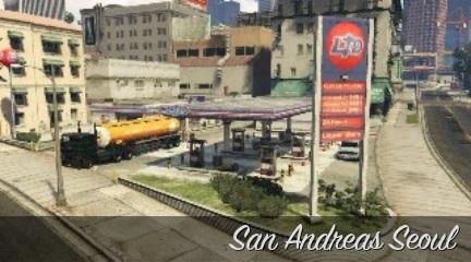 File:SanAndreasSeoul-GTAO.jpg