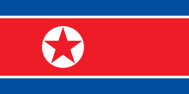 File:DPRK flag.png