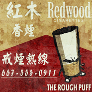 RedwoodCigarettes-GTAIV-ChineseBillboard