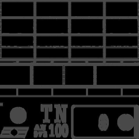 File:Titan-GTAV-Details.png