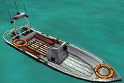 File:CoastGuard-GTAVCS.jpg